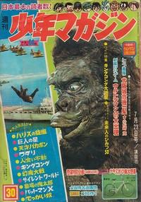 __tn_magazin19670723_kingkong_esc_2