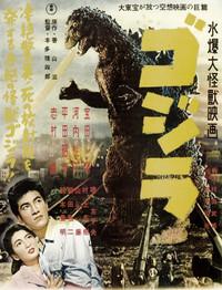 Gojira_1954_poster_2