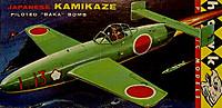 Kamikazebaka