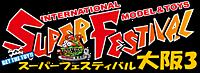 Sufes_osaka3_logo_2